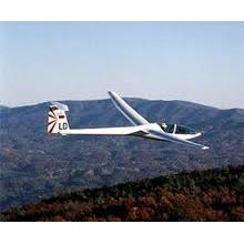 Personal Air Plane